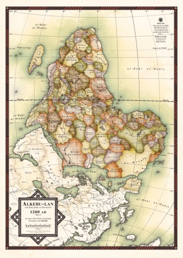 """This map is an imagining of what Africa might have looked like if it had not been colonized by Europe. Alkebu-lan is the oldest name for Africa. The artist also chose to represent the map with north at the bottom and south at the top, inverting assumptions that north is always """"up"""" or """"on top""""."""